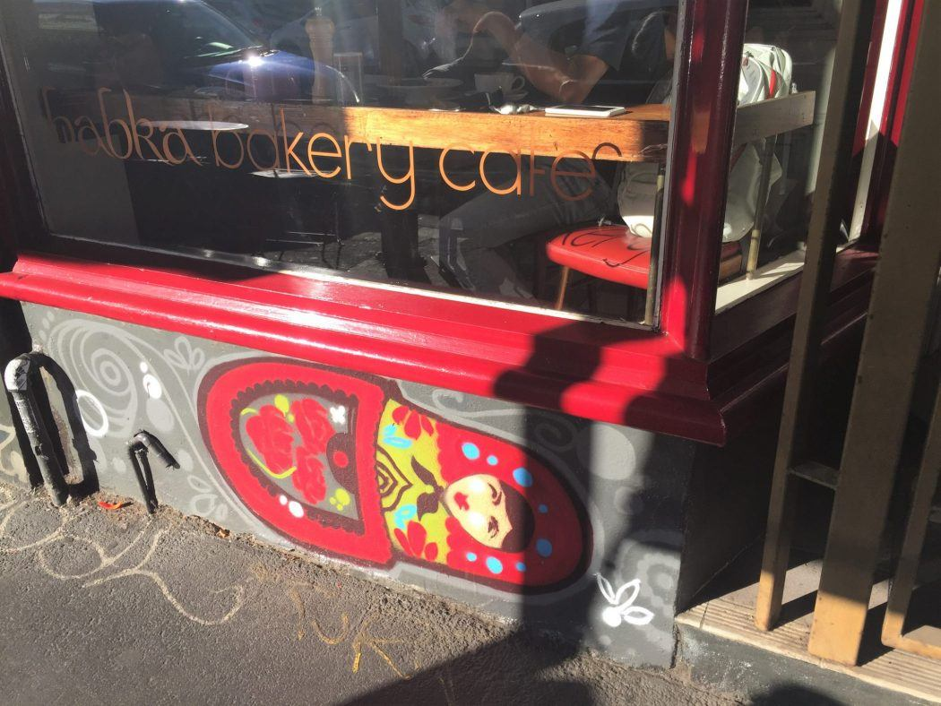 exterior of babka bakery on brunswick street fitzroy
