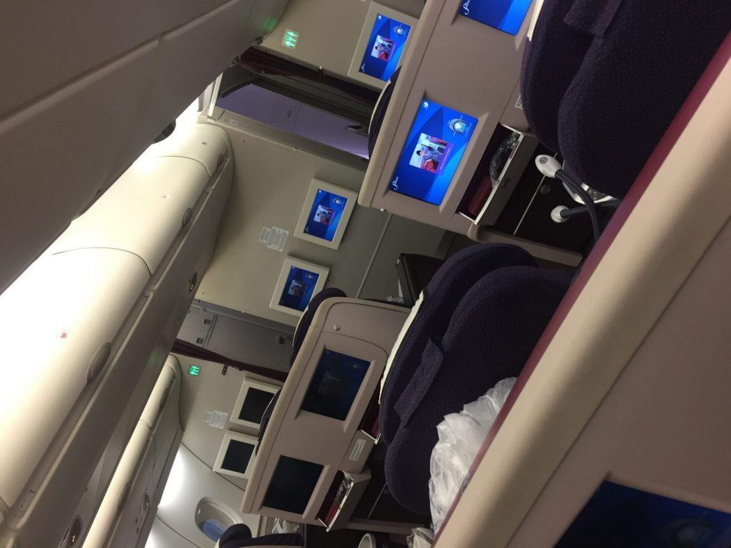 business class cabin with screens malaysia airlines