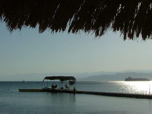The Radisson Hotel Aqaba