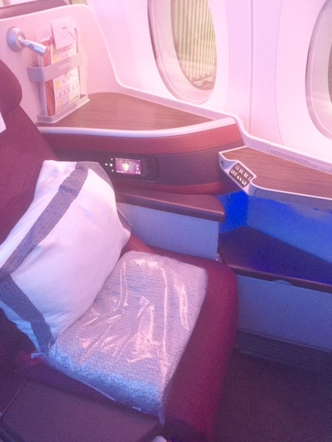 qatar a380 business class seat