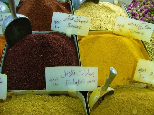 Spices at the Souq