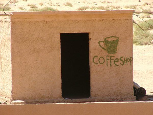 Wadi Rum branch of starbucks