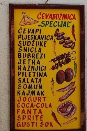 Local menu