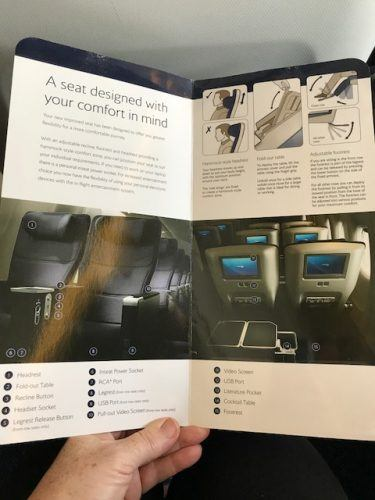 british-airways-world-traveller-plus