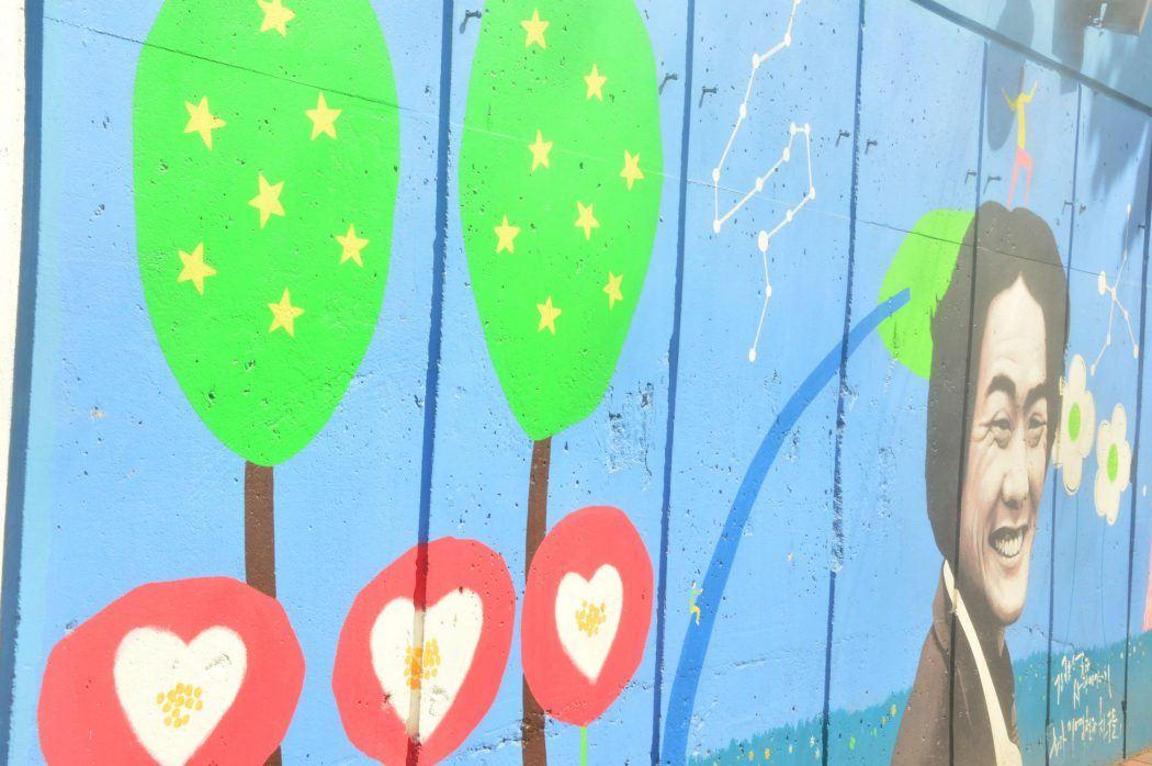 South korea itinerary 14 days street art in daegu