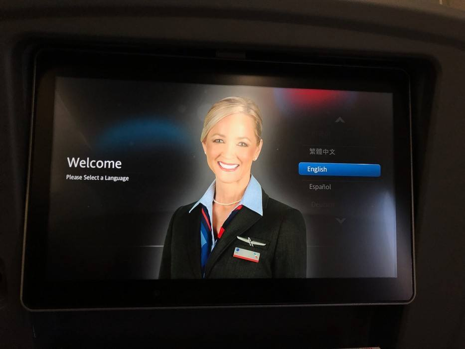 american-airlines-screen