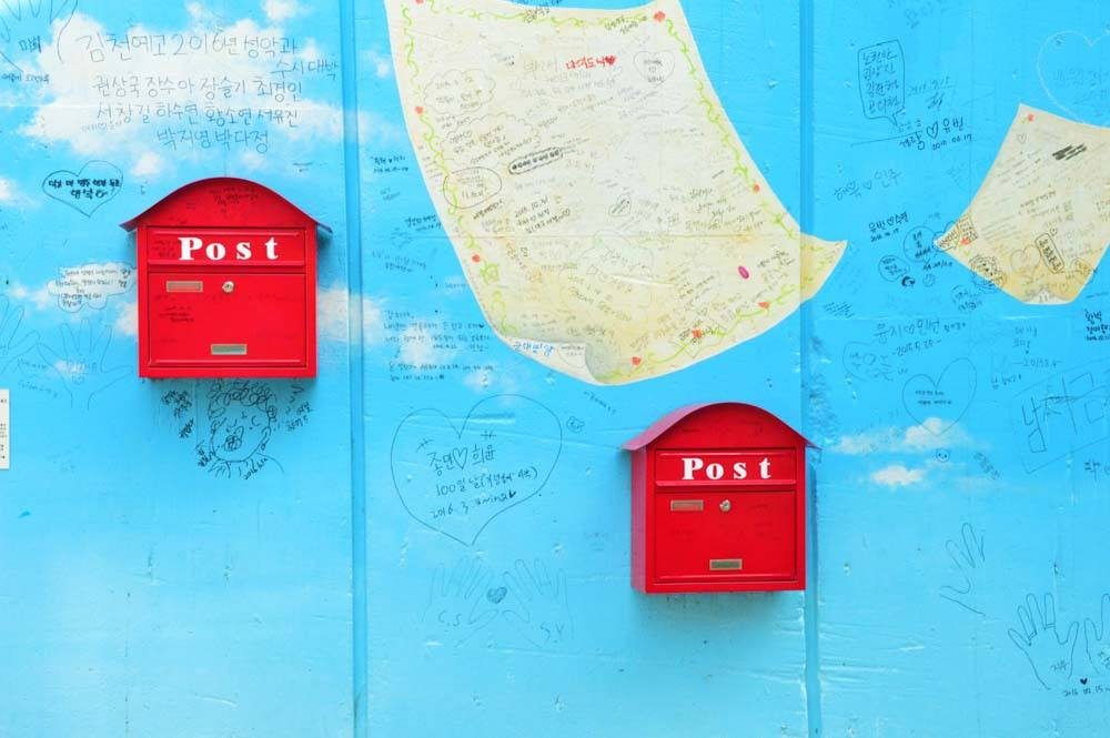 korea_Daegu_post-boxes-mural