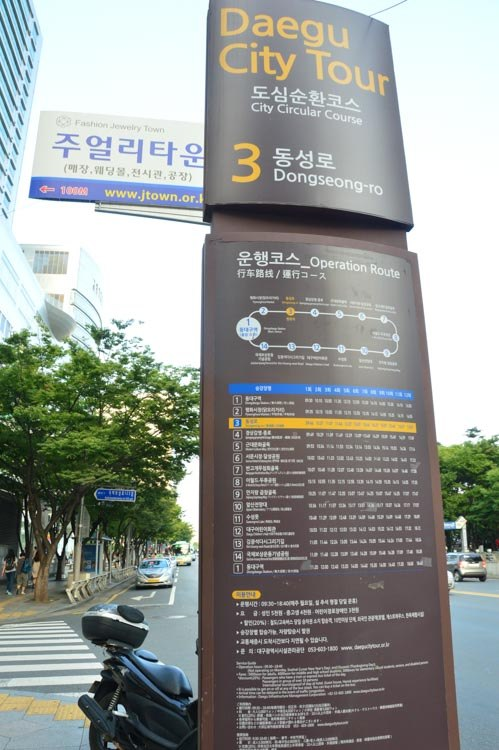 korea_daegu_city-bus