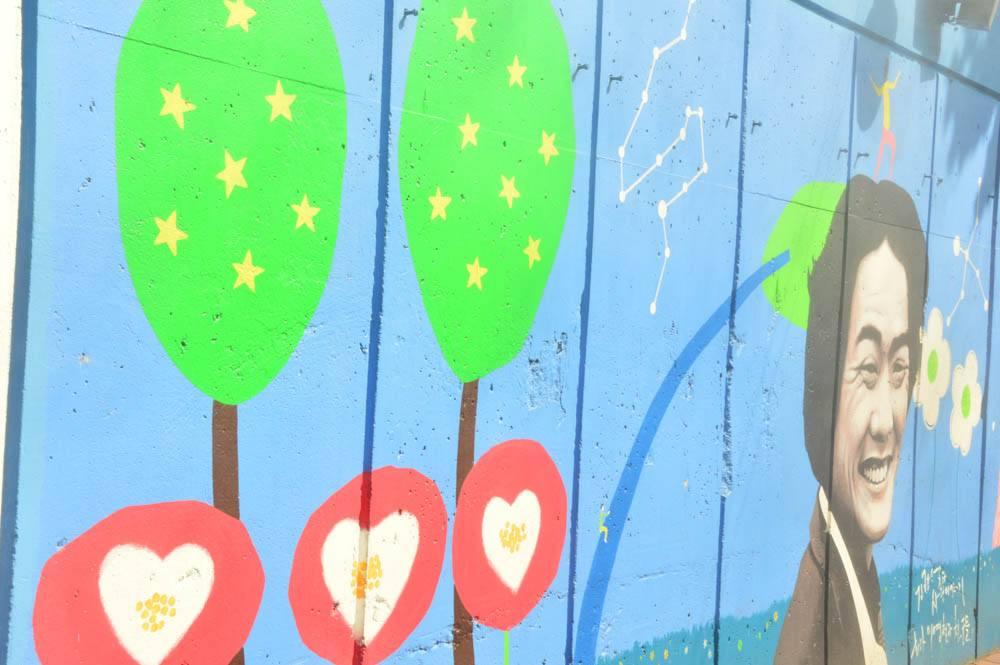 korea_daegu_kim-kwang-seok-mural-2