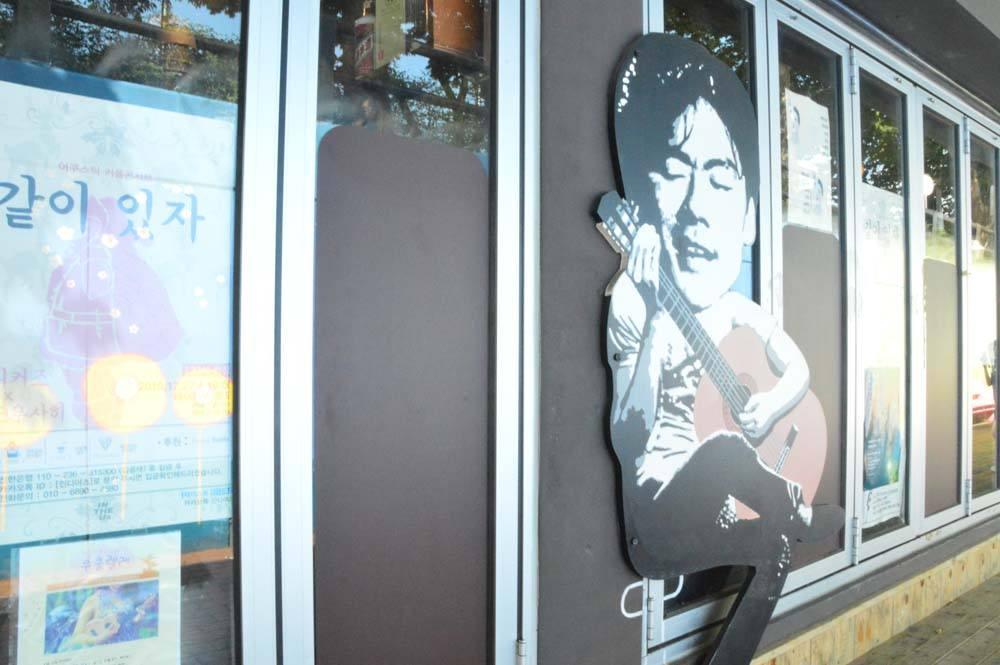 korea_daegu_kim-kwang-seok-mural