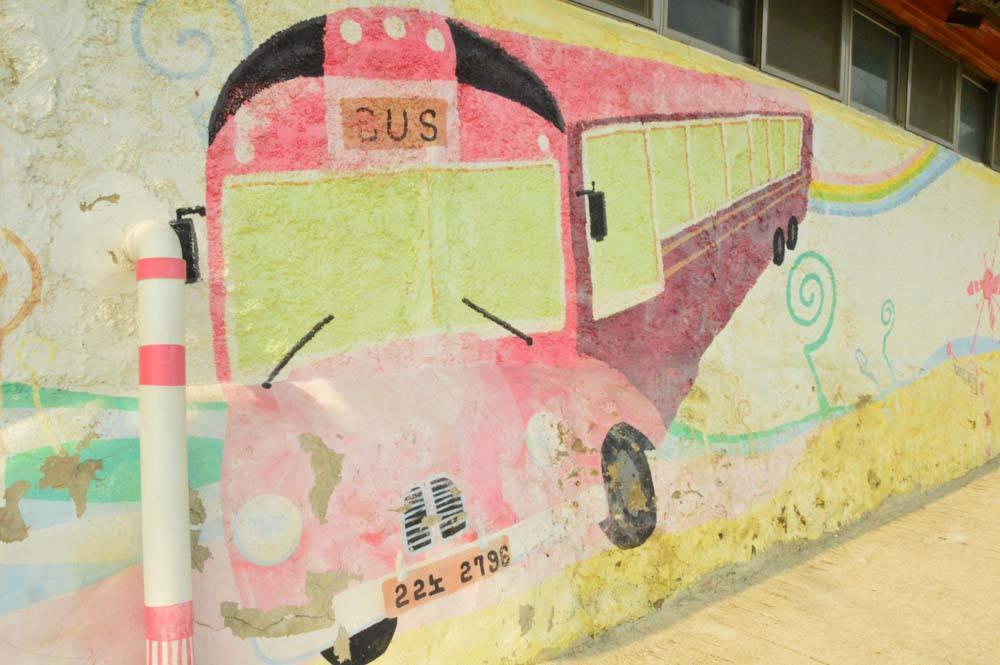 korea_jeonju_jamon-mural-village-mural