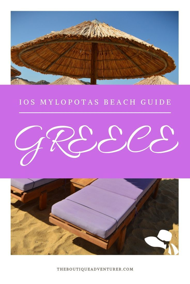 Heading to Ios Greece? You can't miss Mylopotas Beach - and here is my complete guide to what to do, where to eat and where to put your Umbrella!