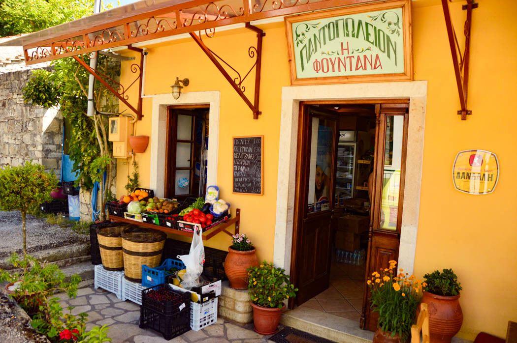 greece_paxos_fontana-store