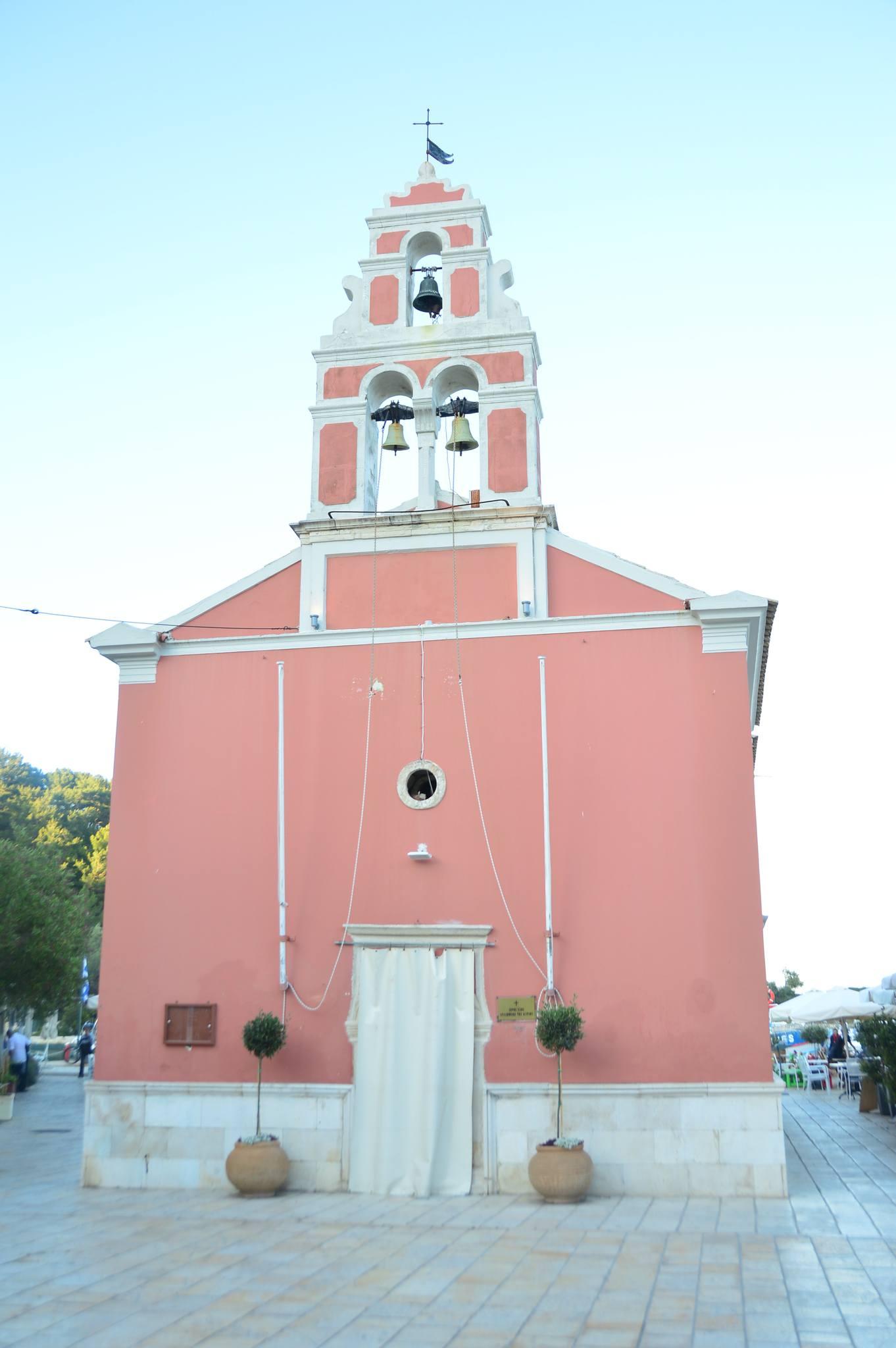 greece_paxos_gaios-church