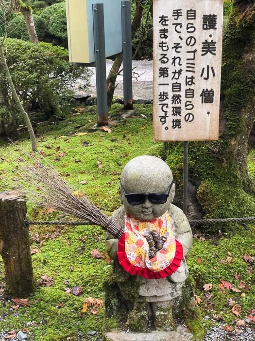 japan_kaga_natadera-temple-buddha