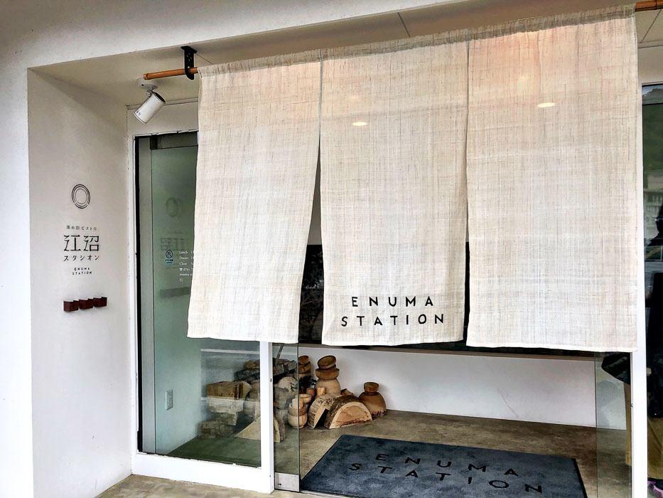 japan_kaga_yamanaka-enuma-station