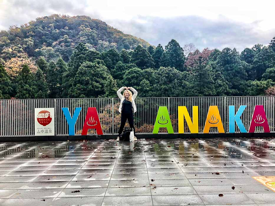 japan_kaga_yamanaka-sign
