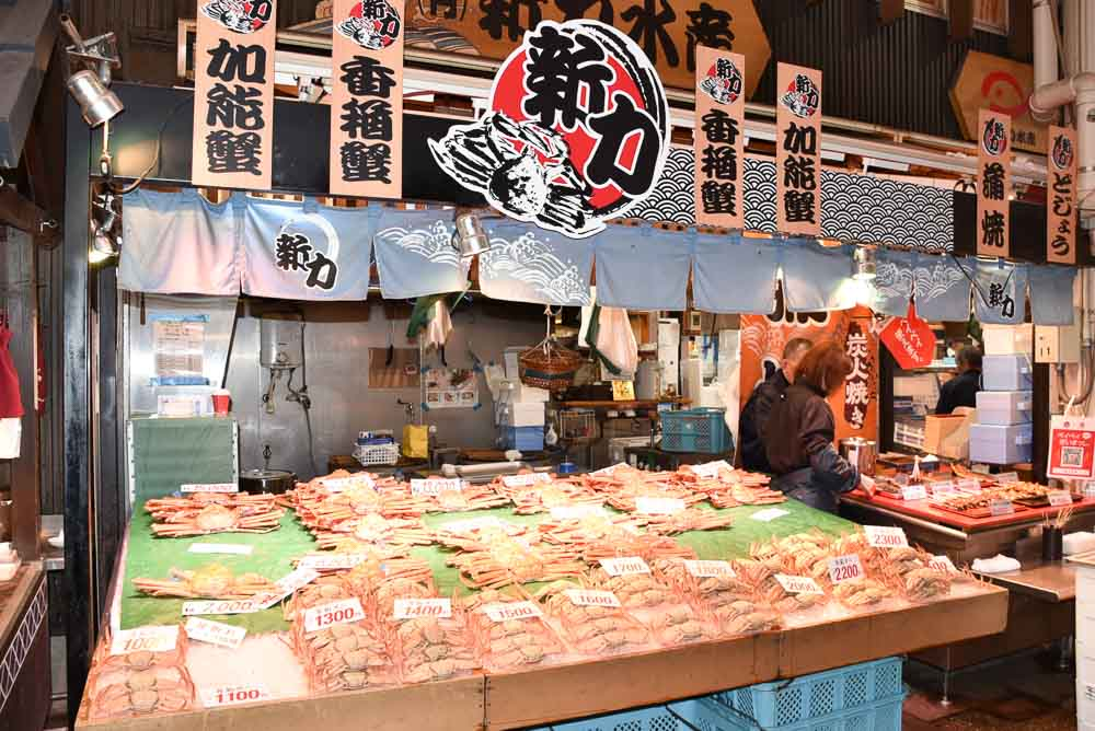 japan_kanazawa_fish-market-seafood