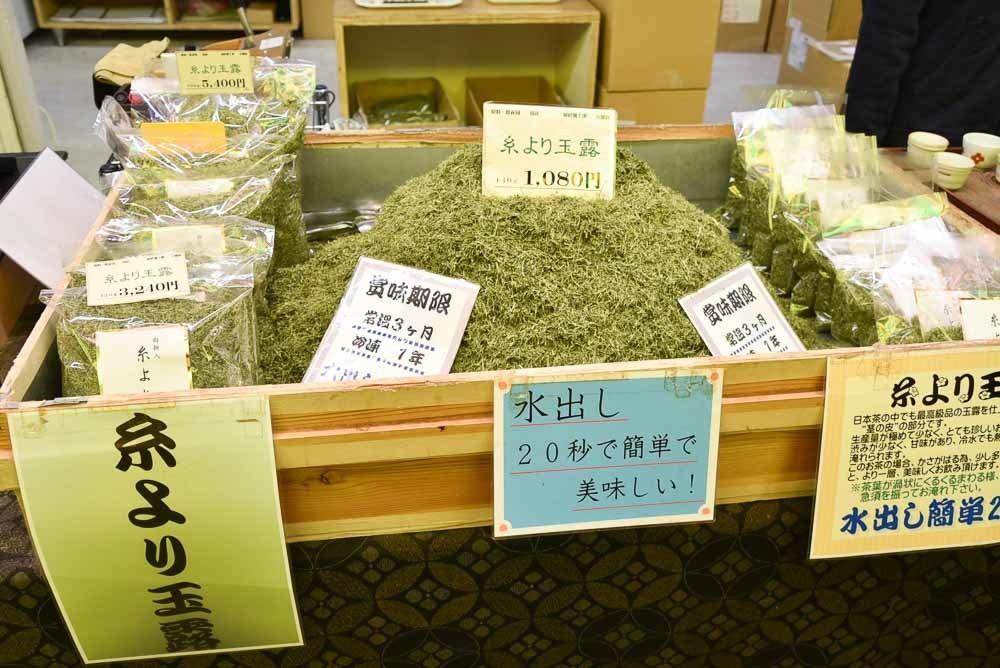 japan_kanazawa_fish-market-seaweed.JPG