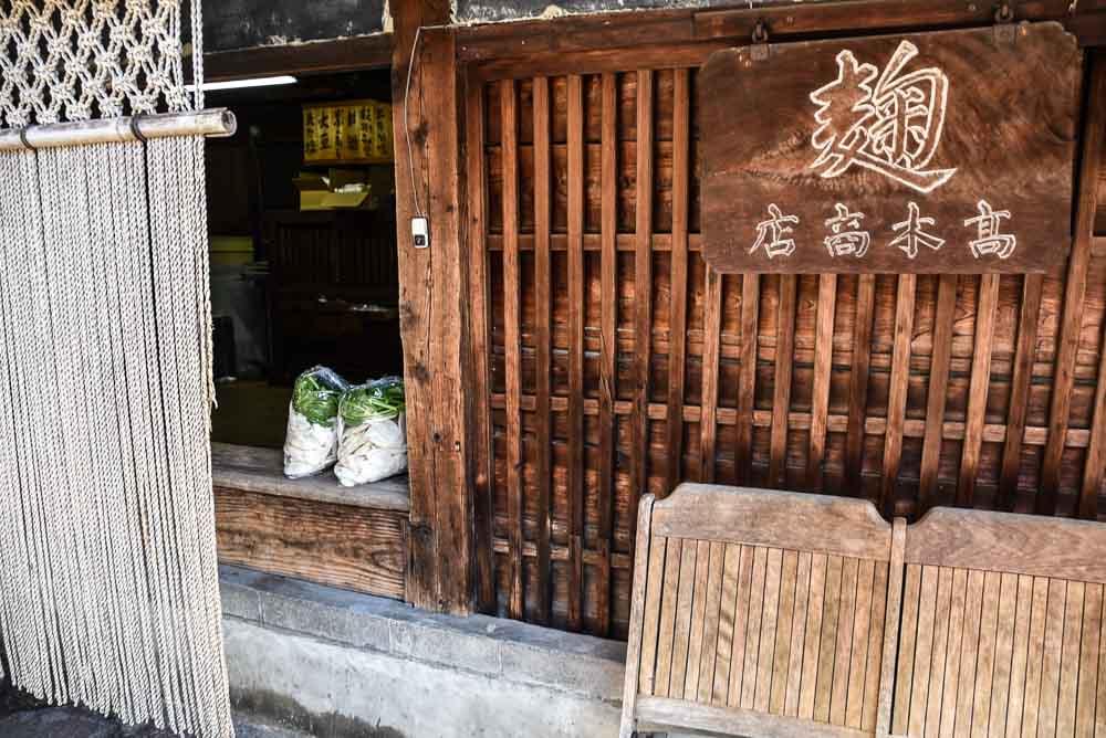 japan_kanazawa_geisha-village-miso-shop