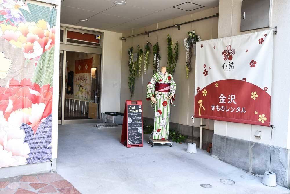 japan_kanazawa_kimono-shop