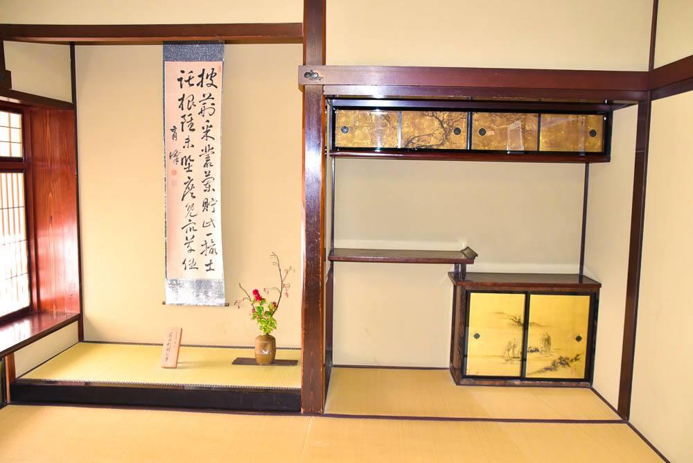 japan_kanazawa_samurai-house