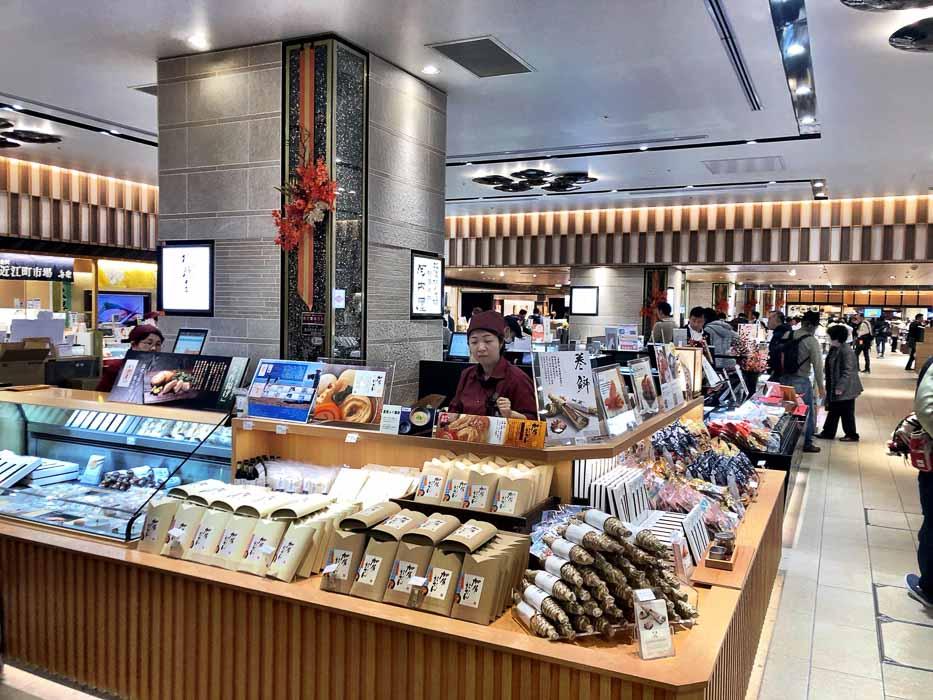 japan_kanazawa_station-food-hall