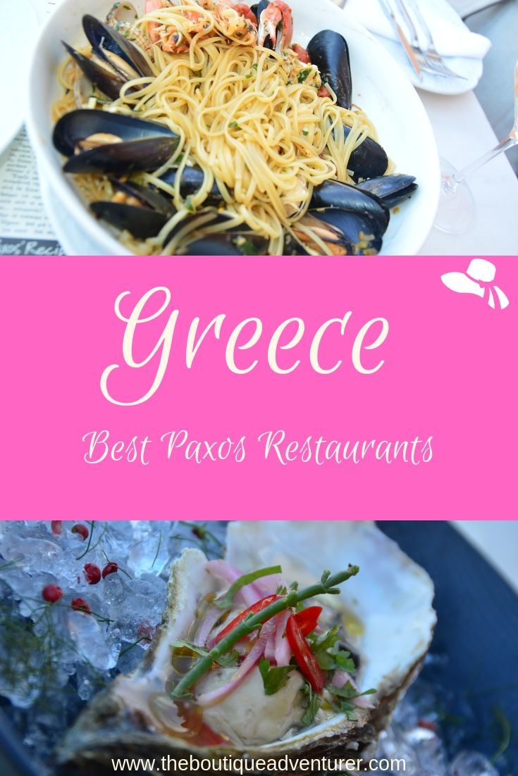 Not only is Paxos one of the loveliest Greek islands it has some amazing food! Here are my five favourite Paxos restaurants