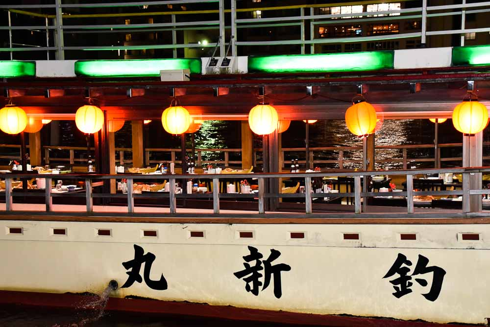 Japan_Tokyo_Yakatabune Tsurishin-boat-close-up-detail