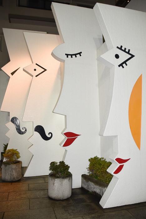 Japan_Tokyo_modern-art-toilets