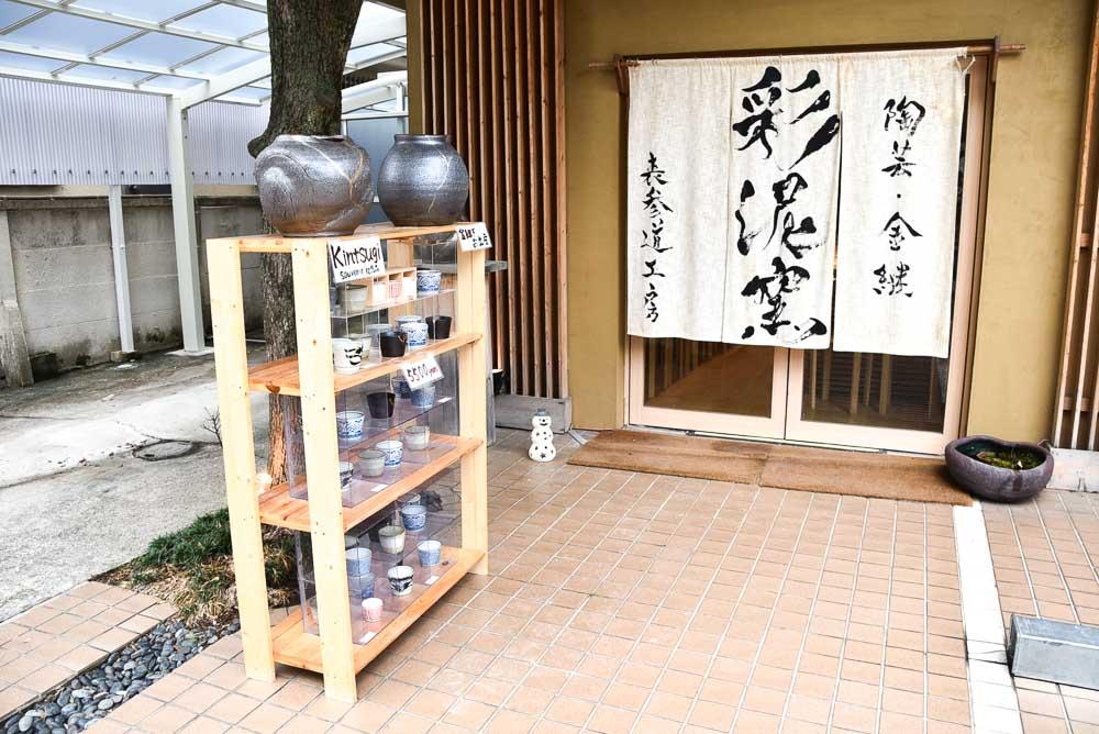 Japan_Tokyo_saideigama-pottery-studio-entrance