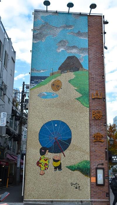 Japan_Tokyo_street-art