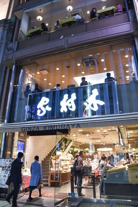 japan_tokyo_ginza-kimuraya-exterior