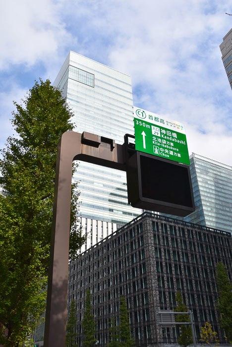 japan_tokyo_modern-buildings