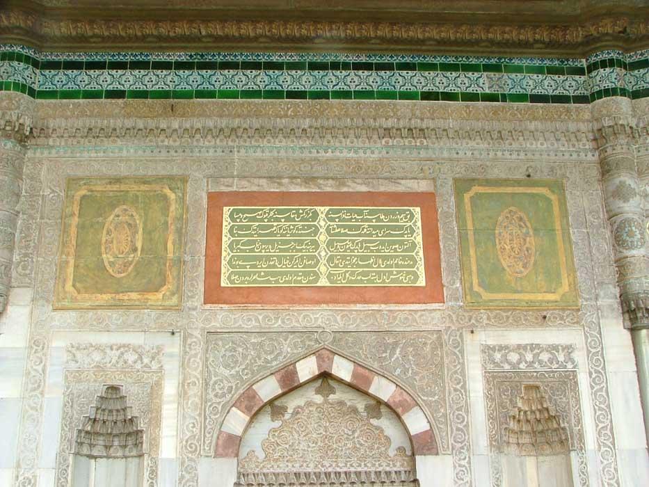 turkey_istanbul_topkapi-palace