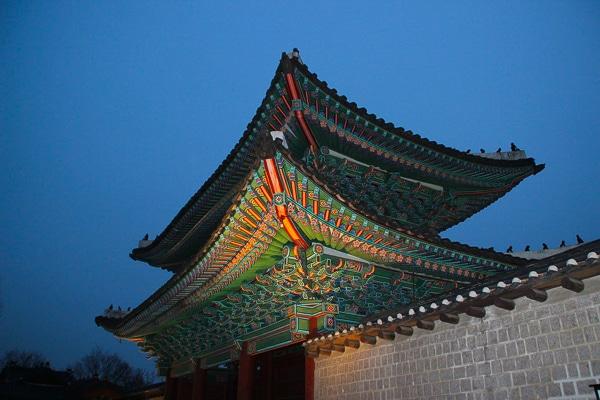 Changgyeonggung palace seoul korea