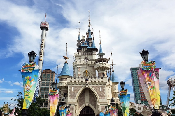 Lotte World Theme Park Korea