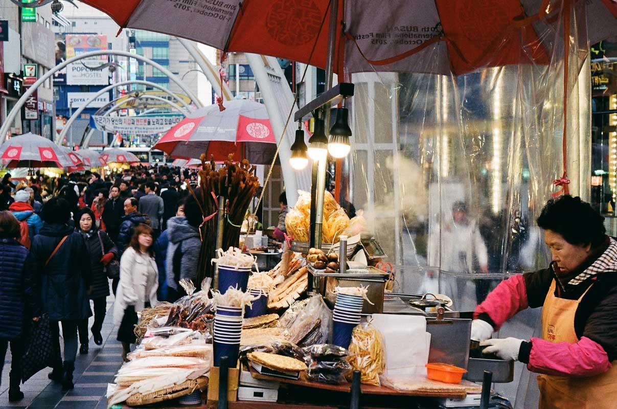 busan korea street food vendor