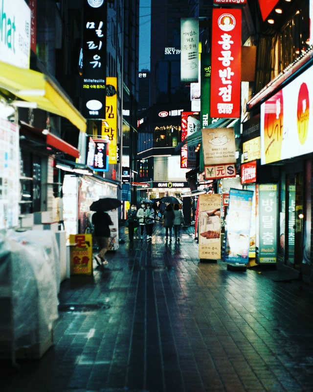 Streets of Myeongdong Seoul South Korea