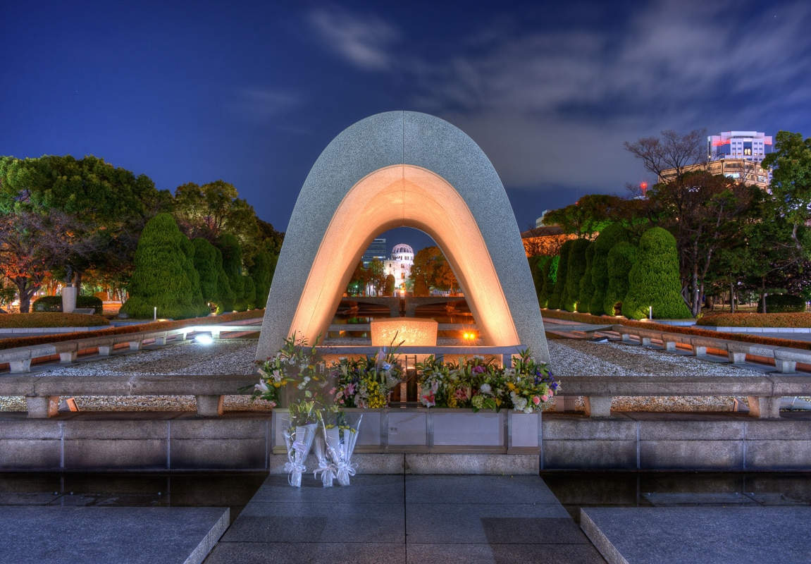 Atomic Dome, Peace Memorial Park