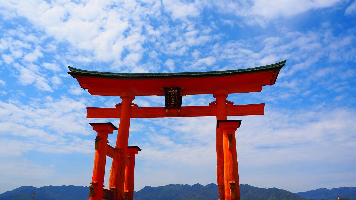 Torii gate Hiroshima