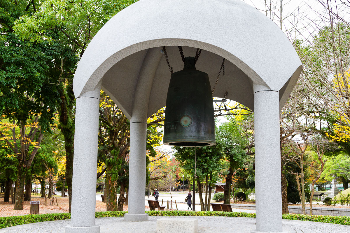 Peace bell in the Peace Memorial Park.