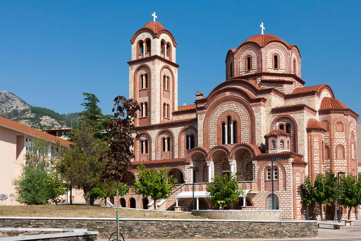 Cathedral Church of Hagia Sophia