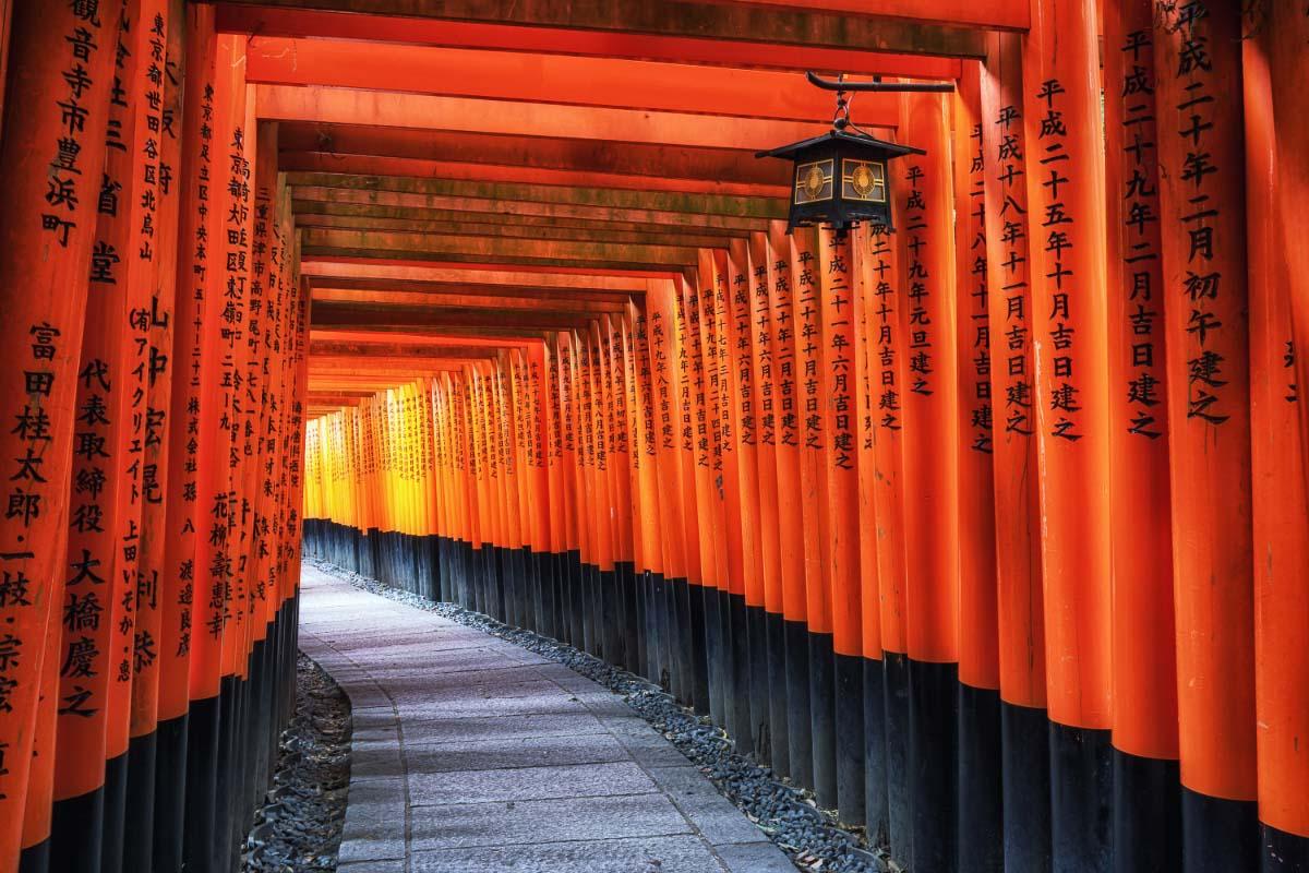 Japan Fushimi Inari Taisha 1