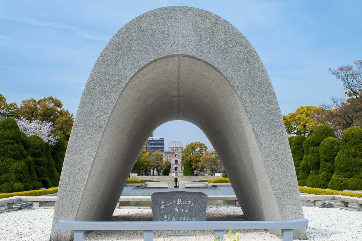 Japan Hiroshima Peace Park 1