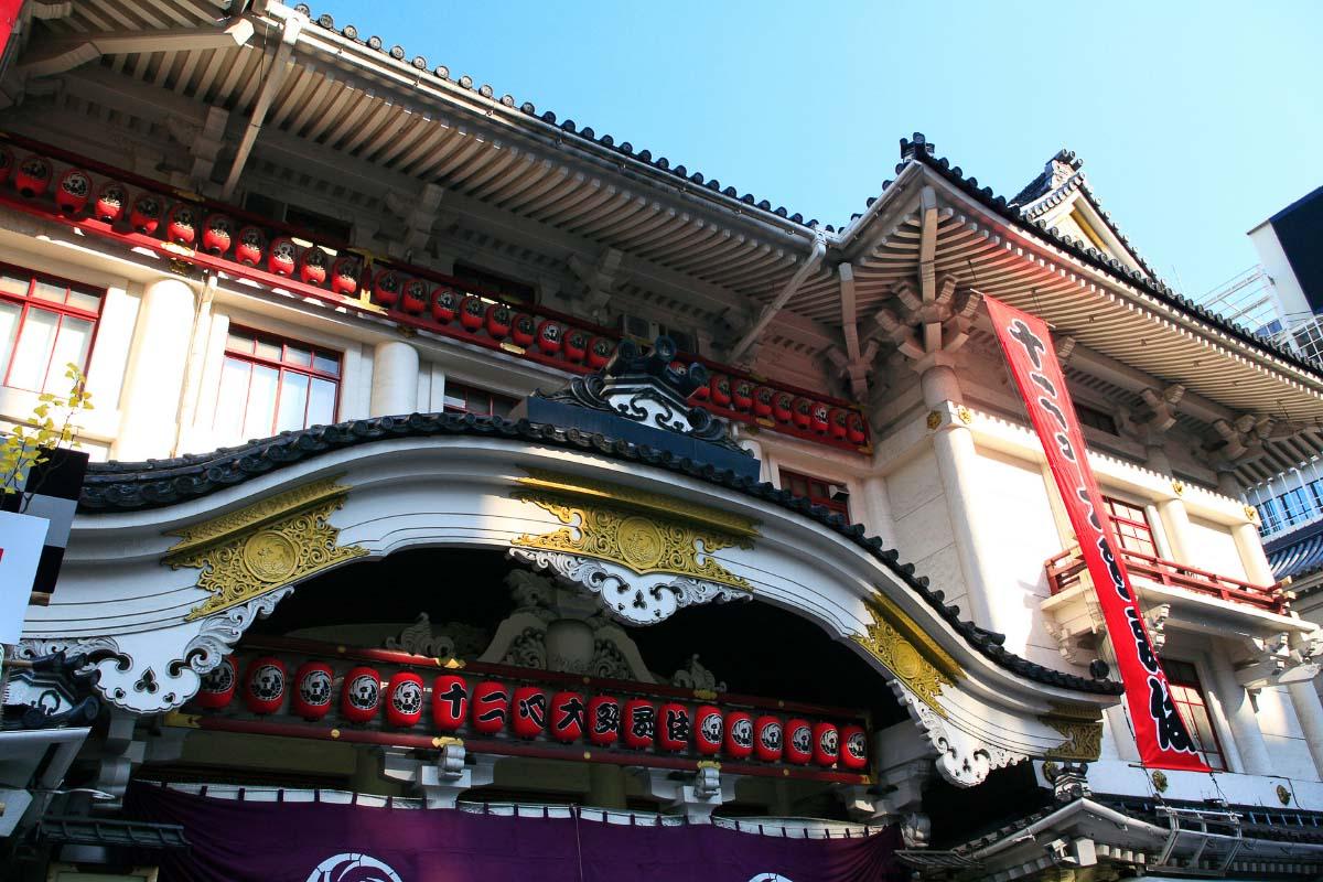 Kabuki-Za japan
