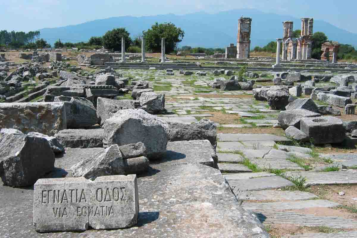 Archeological Site of Philippi